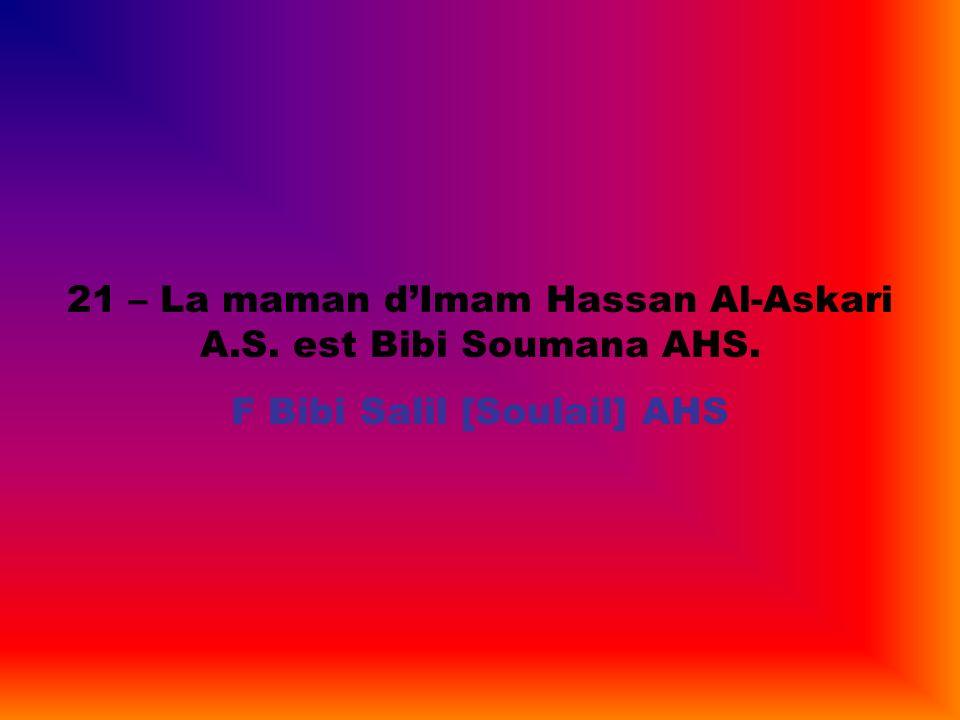 F Bibi Salil [Soulail] AHS