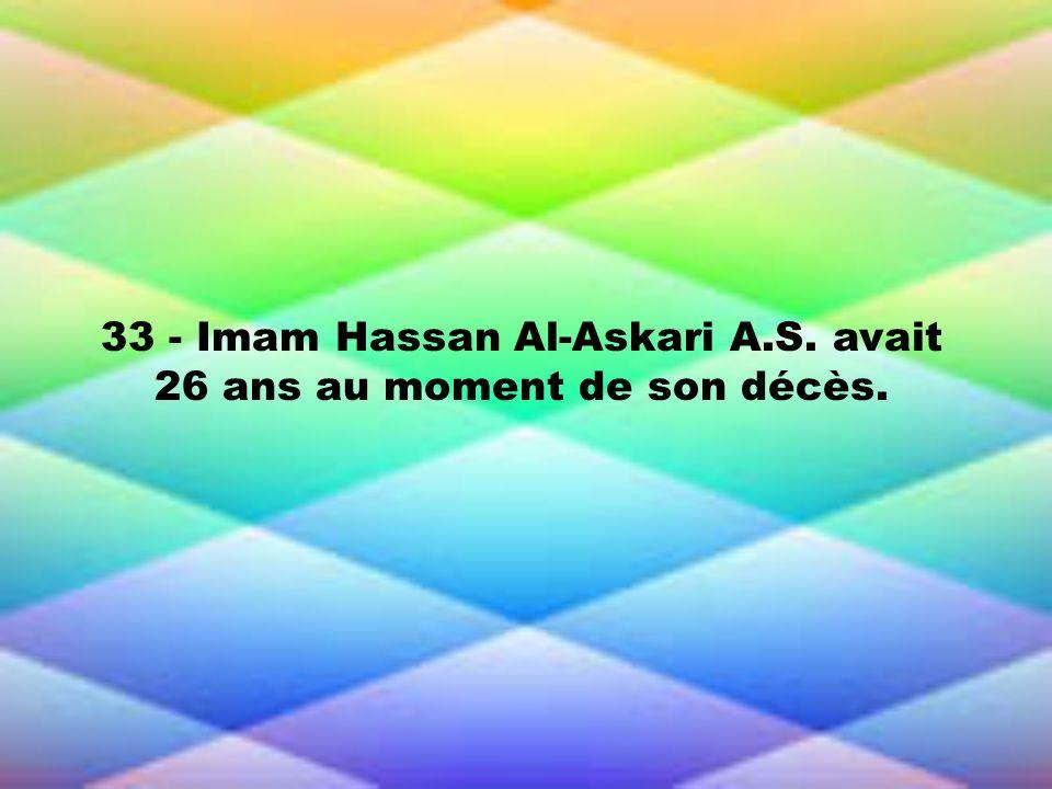33 - Imam Hassan Al-Askari A.S. avait 26 ans au moment de son décès.