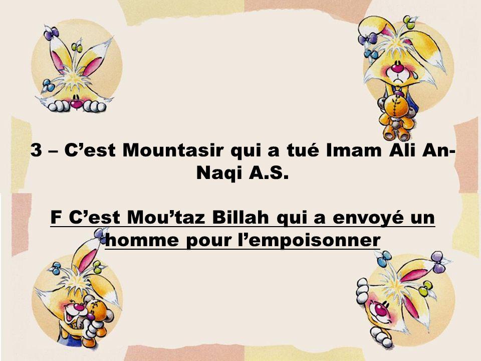 9 – Le zari moubarak de notre 8ème Imam se trouve à Madina.