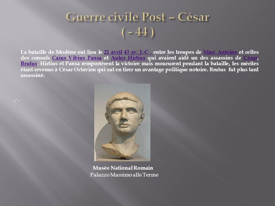 La bataille de Modène eut lieu le 21 avril 43 av. J.-C. entre les troupes de Marc Antoine et celles des consuls Caius Vibius Pansa et Aulus Hirtius qu