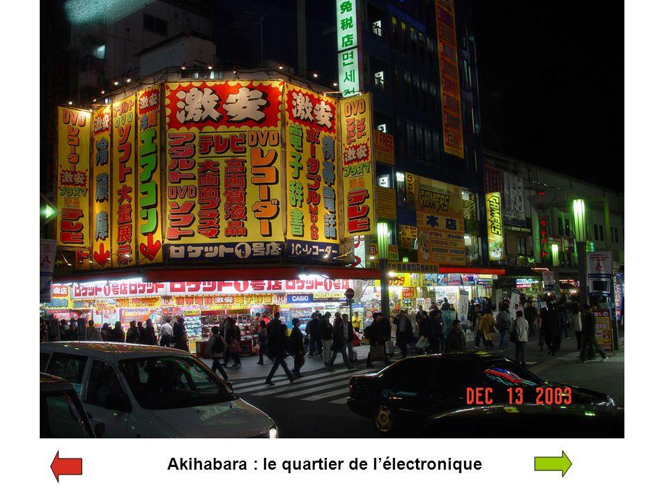 Akihabara : le quartier de lélectronique