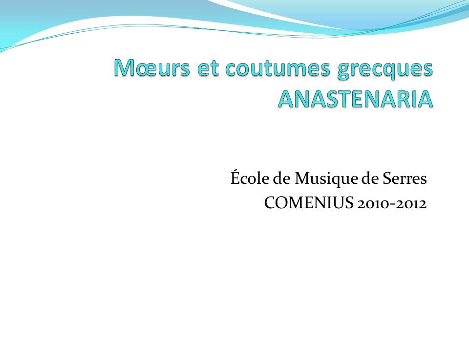 École de Musique de Serres COMENIUS 2010-2012