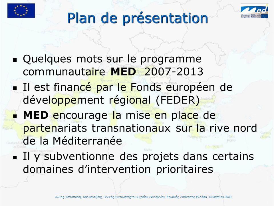 Plan de présentation Quelques mots sur le programme communautaire MED 2007-2013 Il est financé par le Fonds européen de développement régional (FEDER)