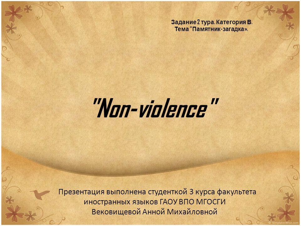 « Non-violence » est une sculpture de bronze.