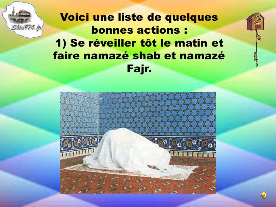 Le St Coran (51 :15- 16) : « Les pieux seront dans des jardins et parmi des sources recevant ce que leur seigneur leur aura donné, car ils auront été auparavant des bienfaisants »