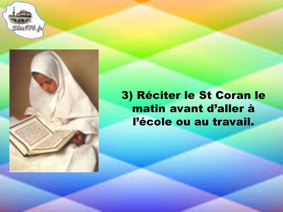 Le Prophète Mohammad Moustafa (s) a dit : Les meilleurs parmi vous sont ceux qui apprennent le St Coran et lenseignent aux autres.