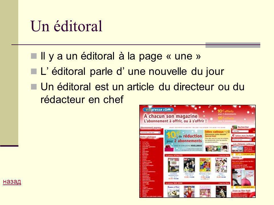 Un éditoral Il y a un éditoral à la page « une » L éditoral parle d une nouvelle du jour Un éditoral est un article du directeur ou du rédacteur en ch