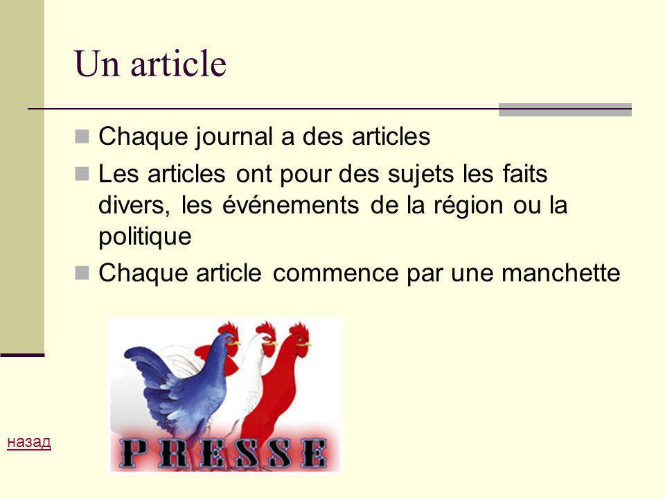 Un article Chaque journal a des articles Les articles ont pour des sujets les faits divers, les événements de la région ou la politique Chaque article