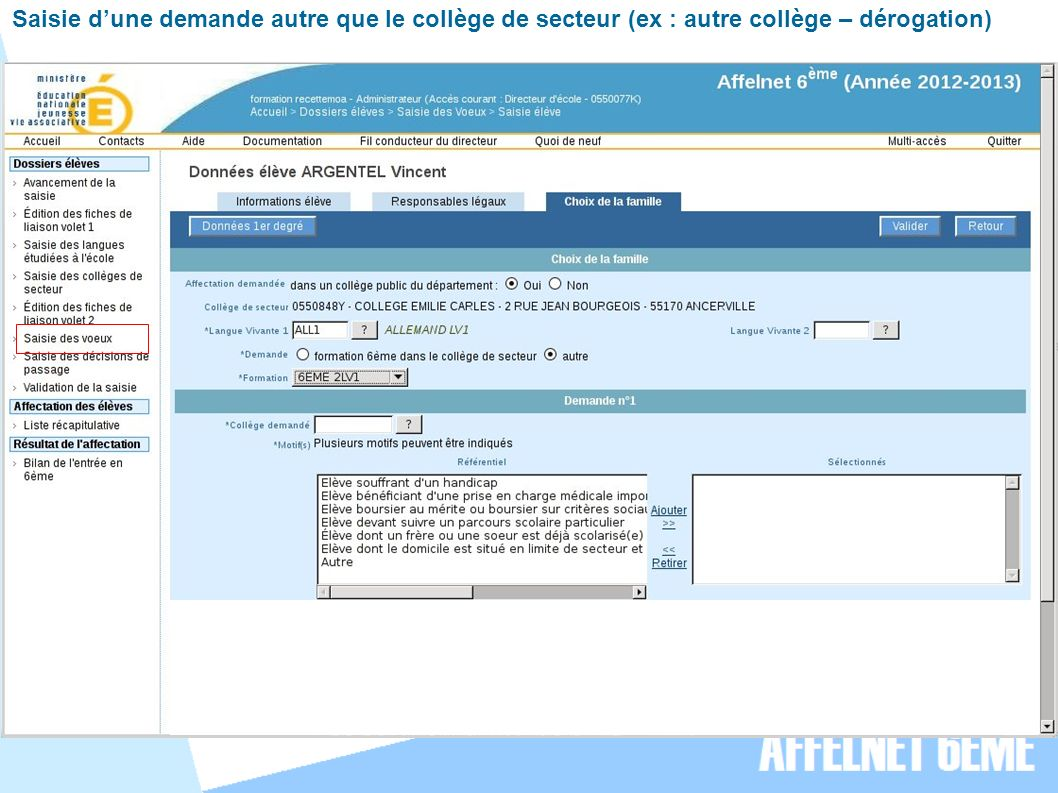 Saisie dune demande autre que le collège de secteur (ex : autre collège – dérogation)