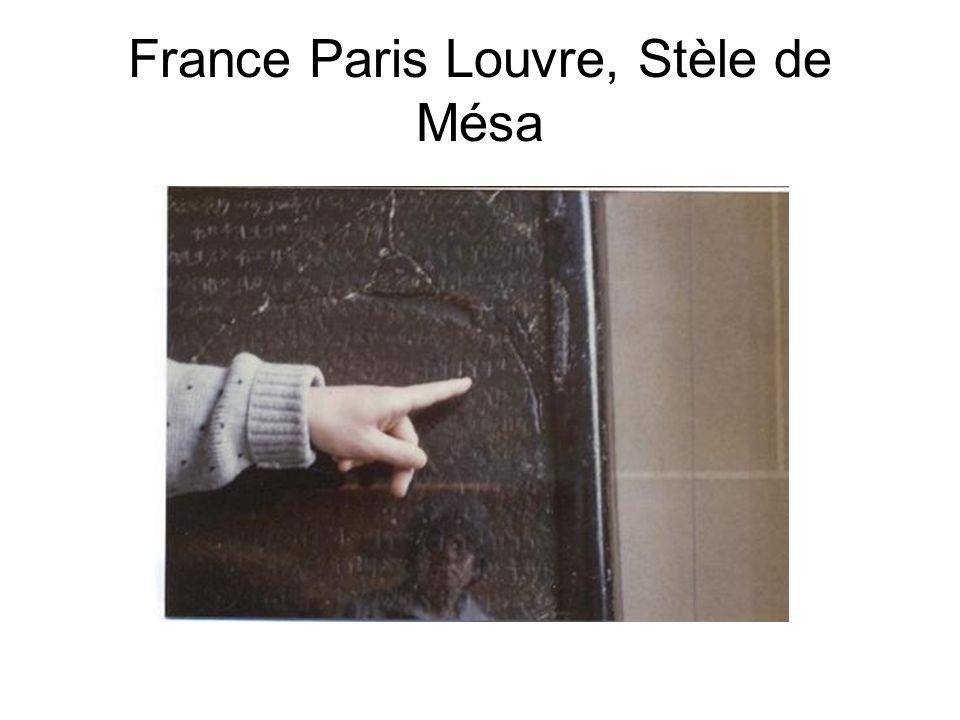 France Paris Louvre, Stèle de Mésa