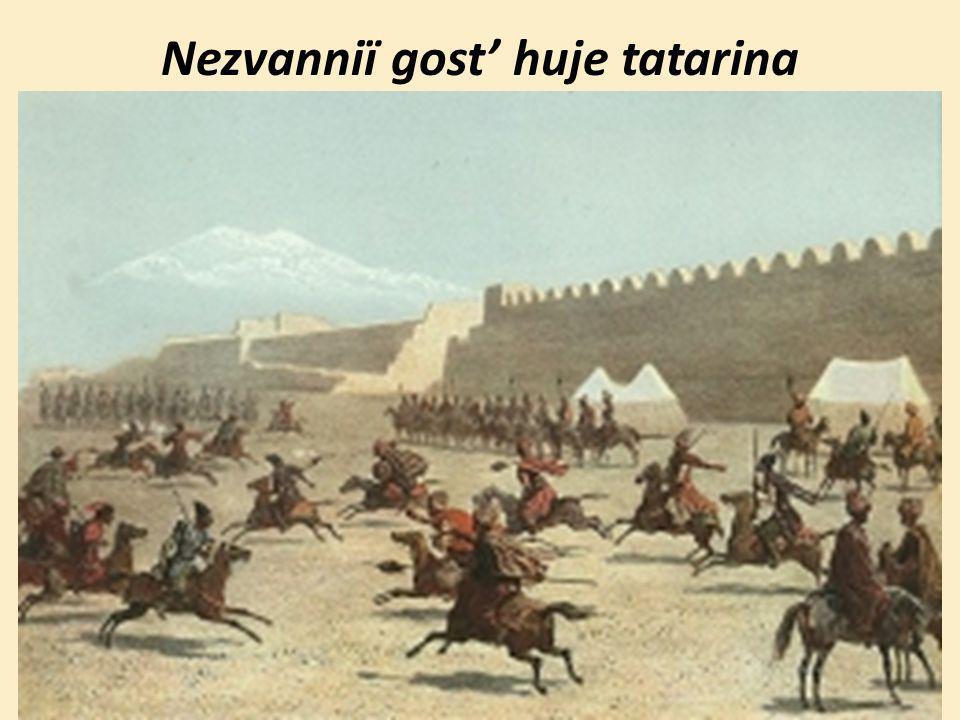 Nezvanniï gost huje tatarina