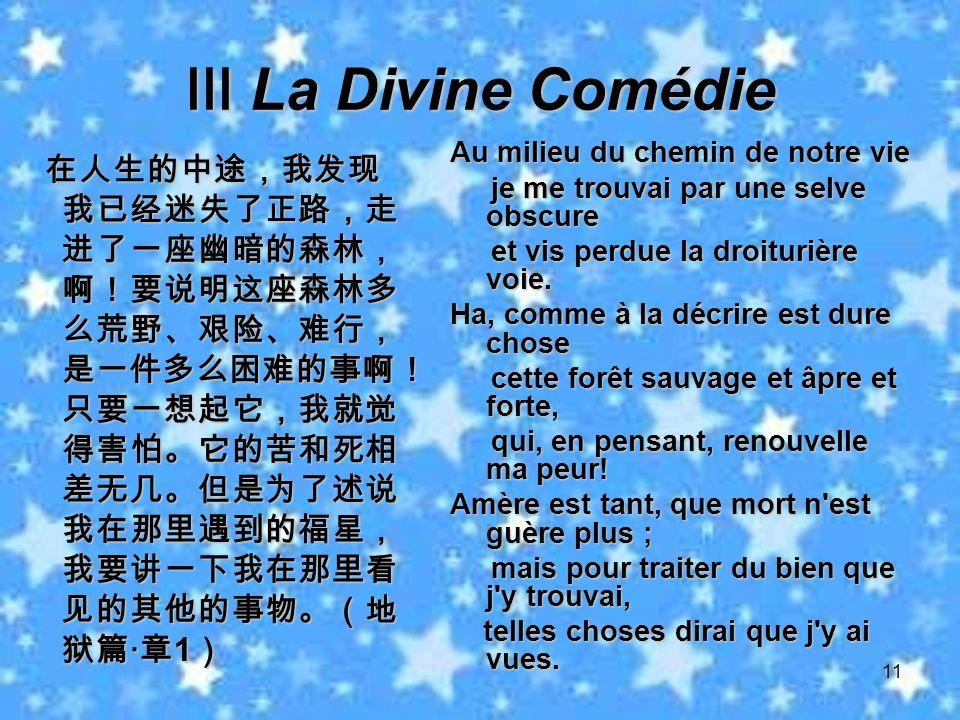 11 La Divine Comédie La Divine Comédie · 1 · 1 Au milieu du chemin de notre vie je me trouvai par une selve obscure je me trouvai par une selve obscur
