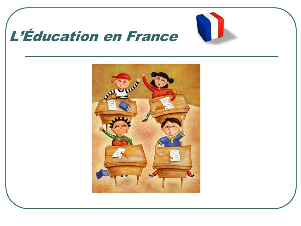 LÉducation en France
