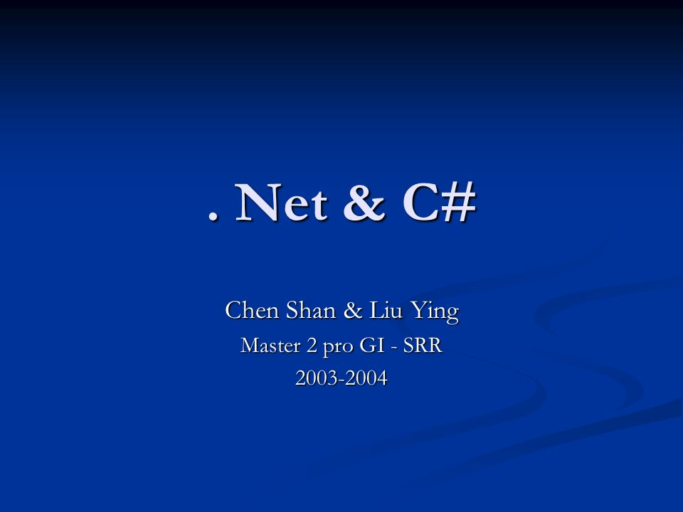 . Net & C# Chen Shan & Liu Ying Master 2 pro GI - SRR 2003-2004