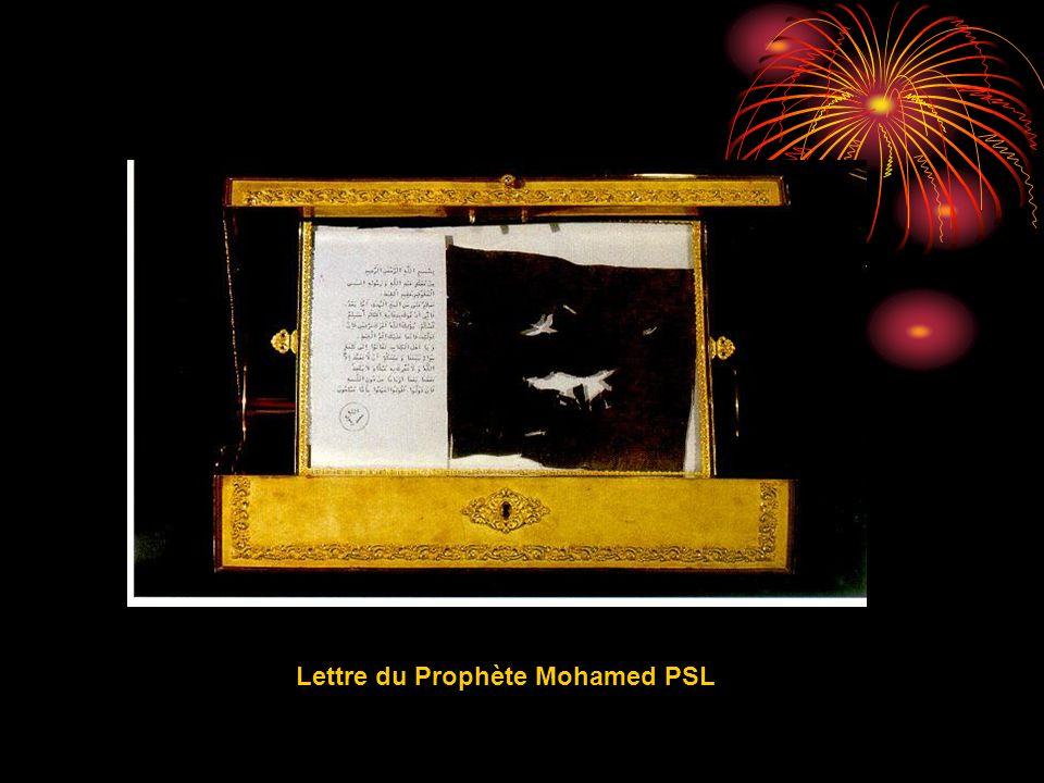Lettre du Prophète Mohamed PSL