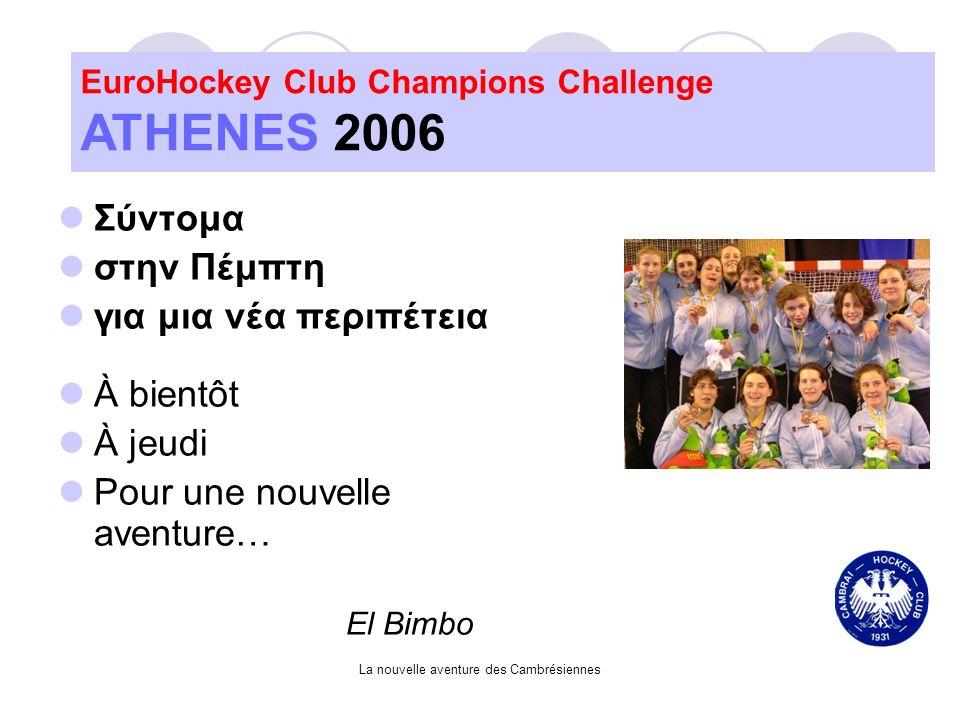 La nouvelle aventure des Cambrésiennes Σύντομα στην Πέμπτη για μια νέα περιπέτεια À bientôt À jeudi Pour une nouvelle aventure… El Bimbo