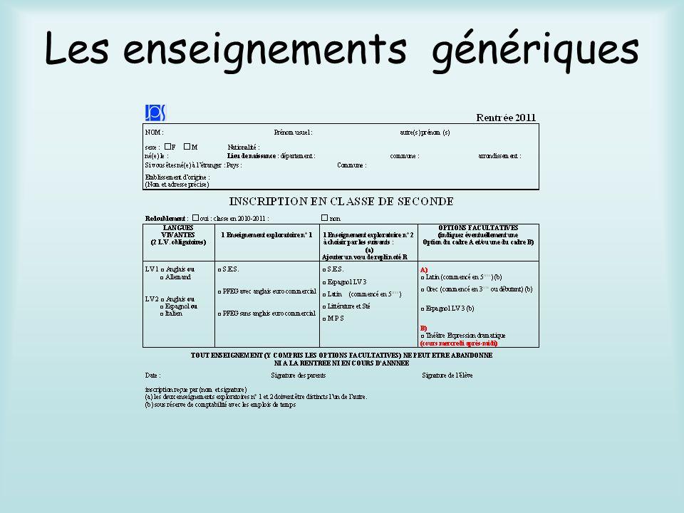 SCIENCES DE LINGENIEUR