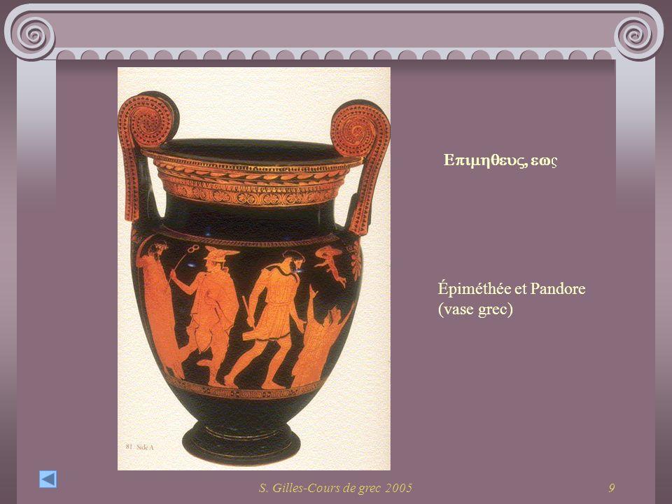 S. Gilles-Cours de grec 20059 Épiméthée et Pandore (vase grec)
