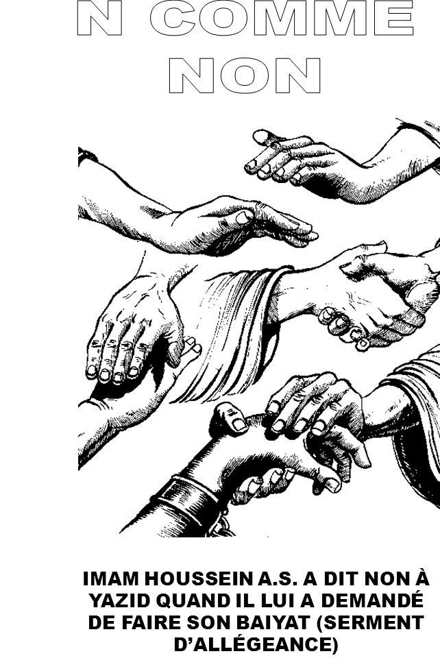 IMAM HOUSSEIN A.S. A DIT NON À YAZID QUAND IL LUI A DEMANDÉ DE FAIRE SON BAIYAT (SERMENT DALLÉGEANCE)