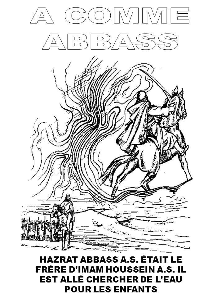 EN CES JOURS OÙ NOUS COMMÉMORONS LE MARTYR DIMAM HOUSSEIN A.S., NOUS VERSONS DES LARMES