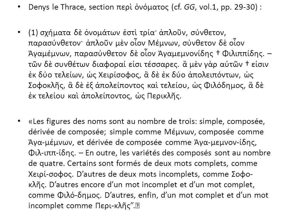 Denys le Thrace, section περ νματος (cf.GG, vol.1, pp.