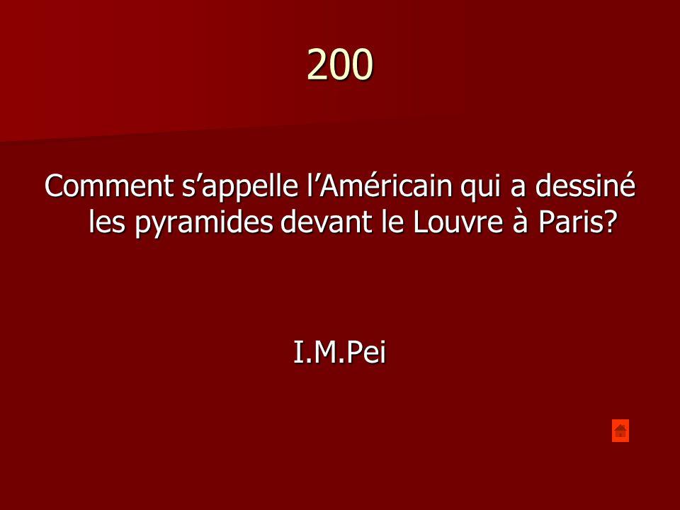 200 Comment sappelle lArche qui se trouvent dans le quartier moderne de Paris? LArche de la Défense