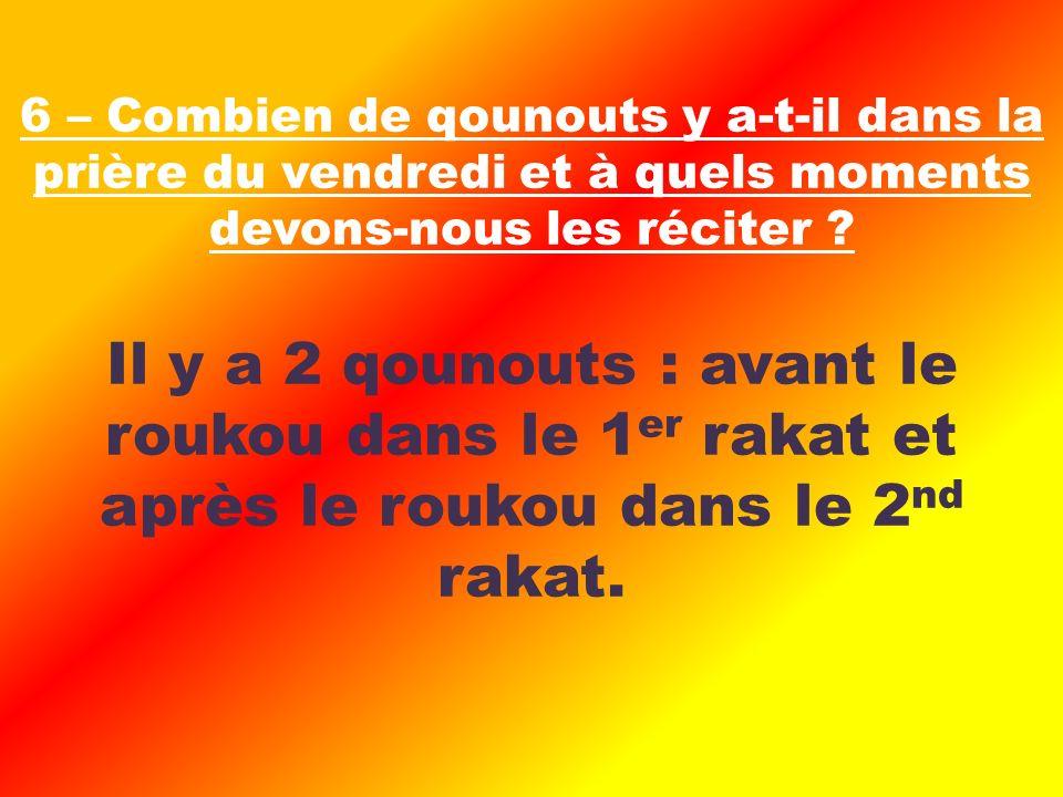 Il y a 2 qounouts : avant le roukou dans le 1 er rakat et après le roukou dans le 2 nd rakat.