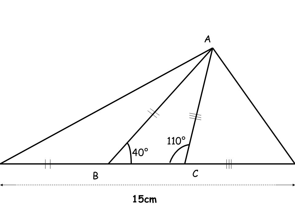 40° 110° A B C 15cm