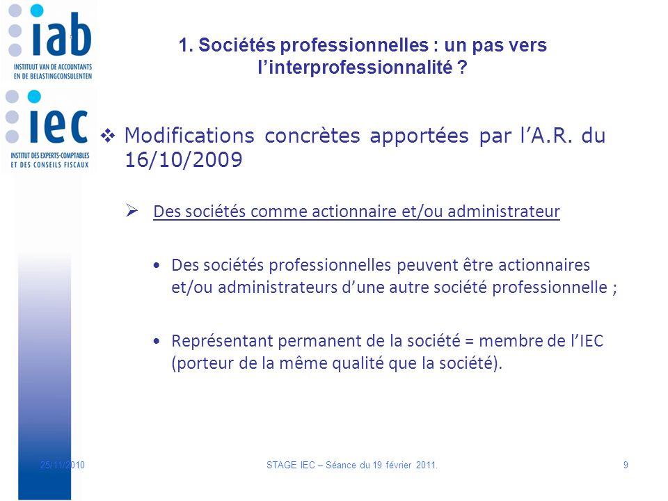 1.Sociétés professionnelles : un pas vers linterprofessionnalité .