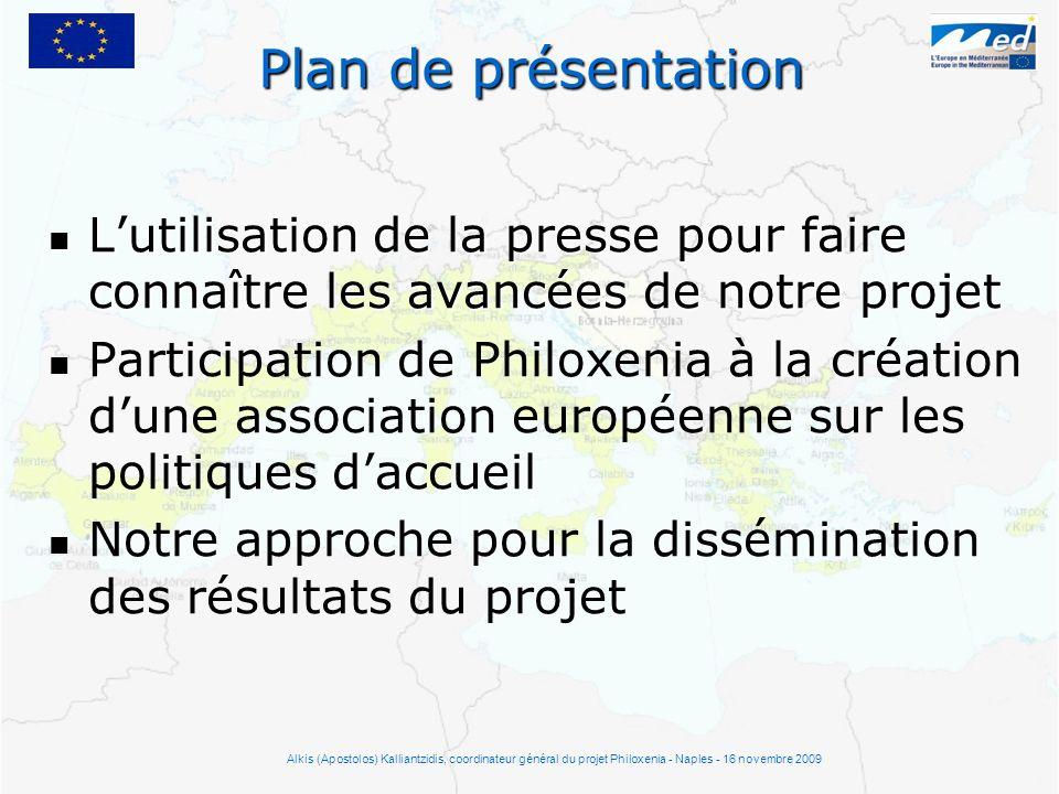 Plan de présentation Lutilisation de la presse pour faire connaître les avancées de notre projet Lutilisation de la presse pour faire connaître les av