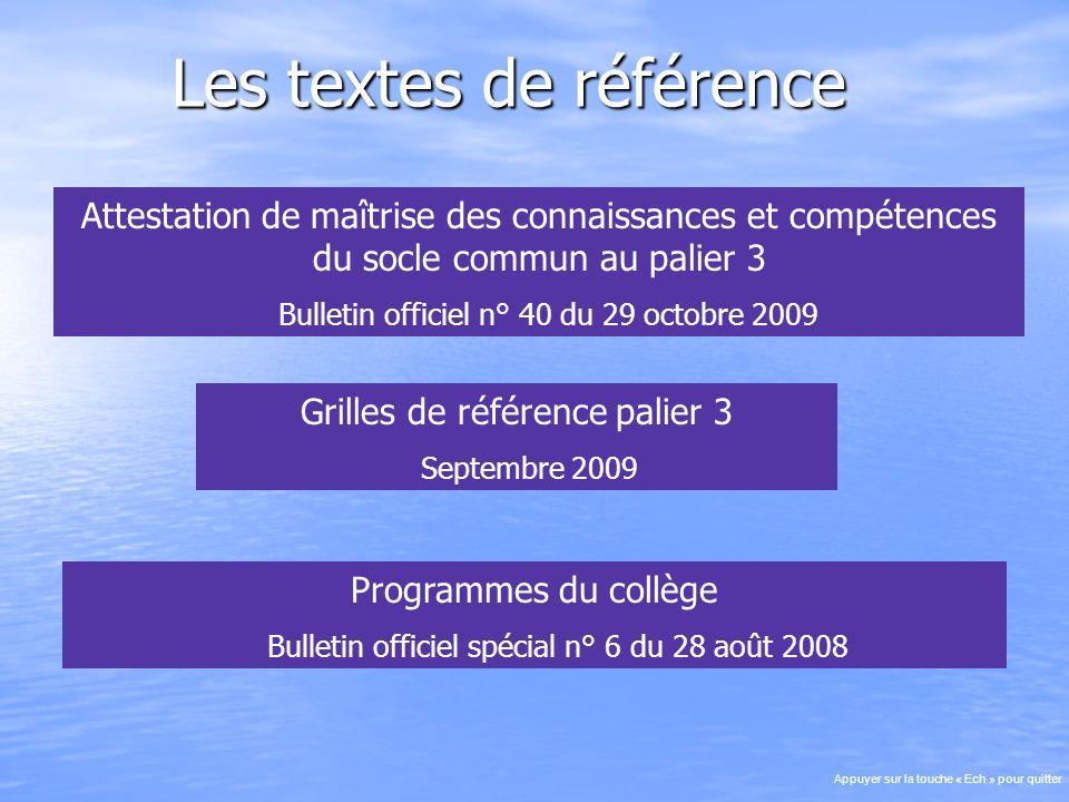 Les textes de référence Grilles de référence palier 3 Septembre 2009 Attestation de maîtrise des connaissances et compétences du socle commun au palie