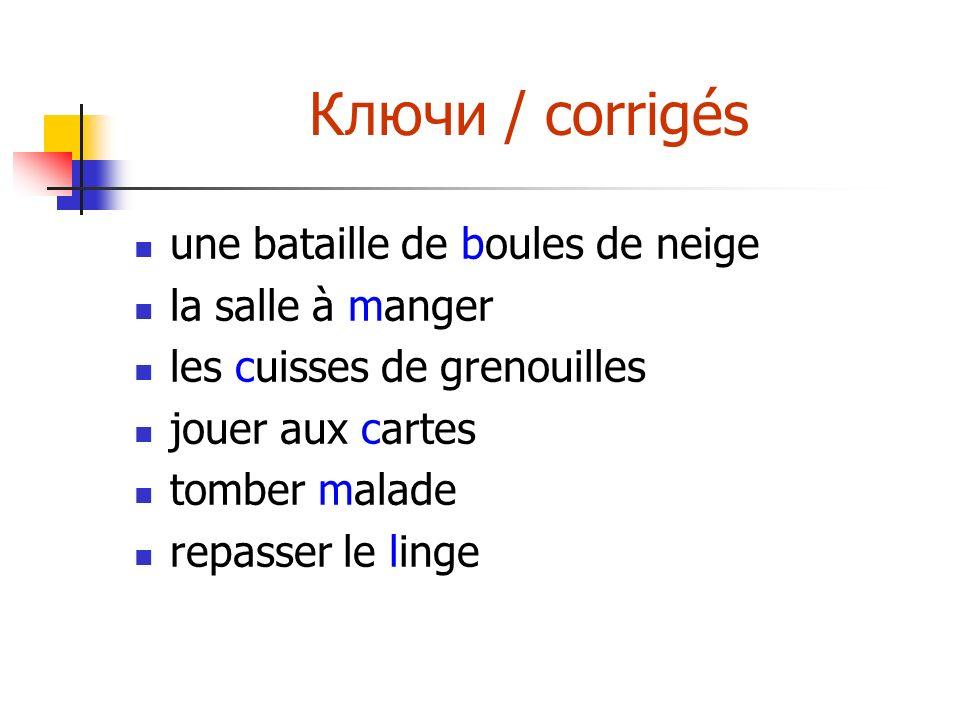 Principes généraux de correction des voyelles Pour obtenir un contexte grave, utilisez les consonnes [b], [m], [v], [ʒ] ou [ ʁ ].