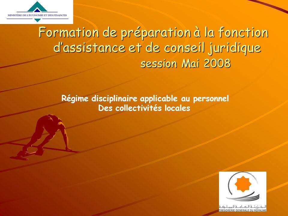Formation de préparation à la fonction dassistance et de conseil juridique session Mai 2008 Régime disciplinaire applicable au personnel Des collectiv