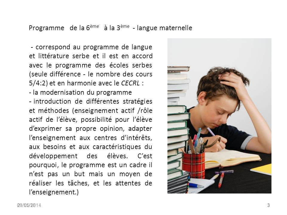 21/05/201433 Notre école coopère avec la Faculté de philologie de Belgrade - Le centre de serbe langue étrangère.