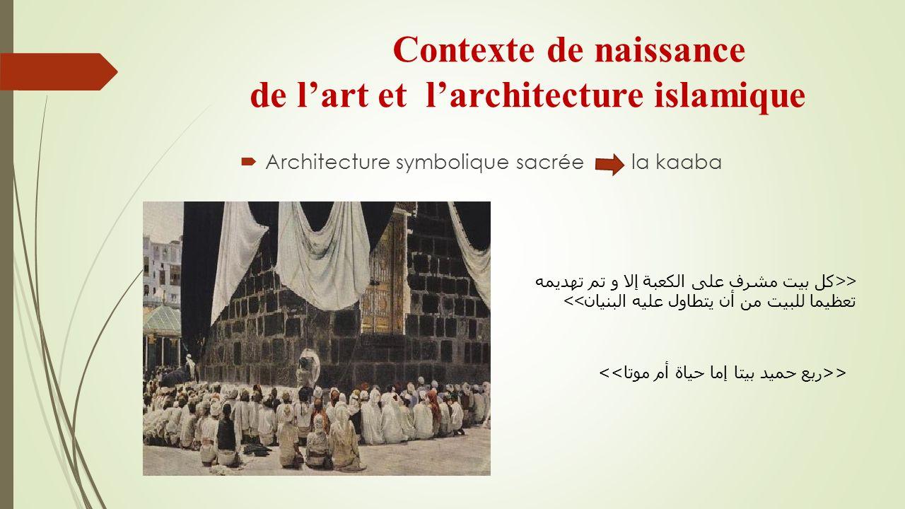 Mosquée du Prophète (pssl) à Médine => Construction simplifié avec toiture en troncs de palmier