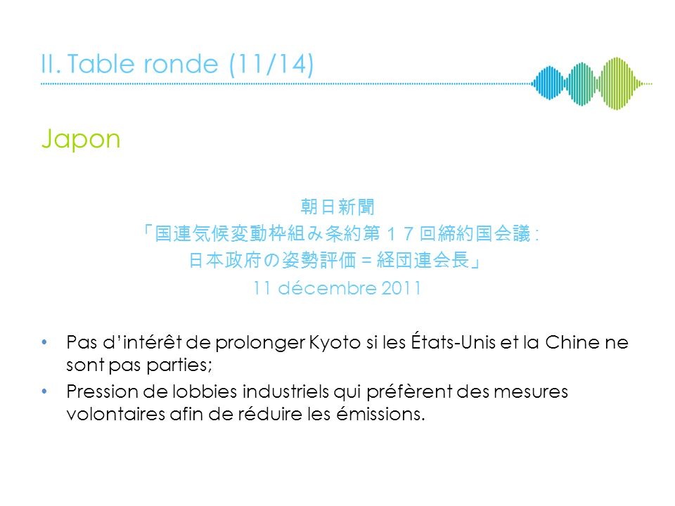 II. Table ronde (10/14) Chine