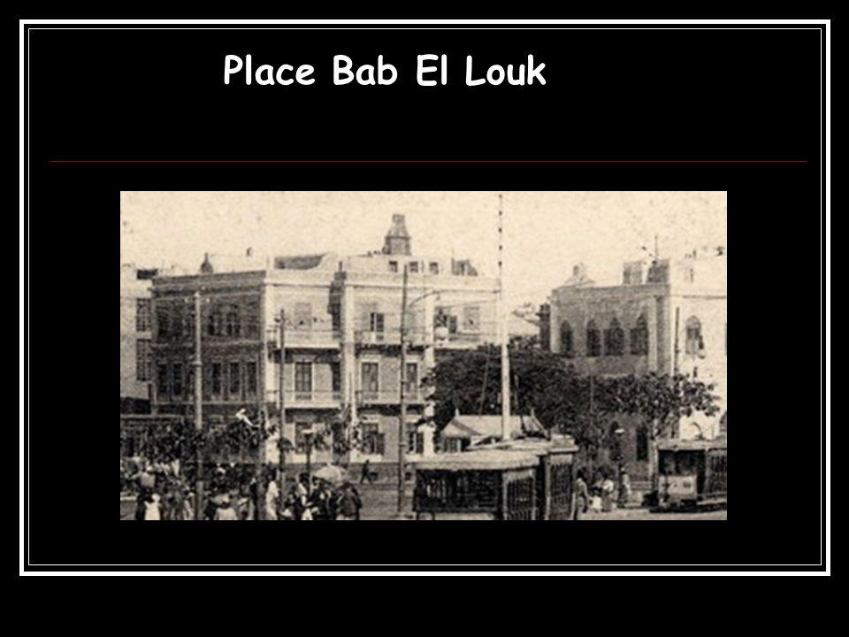 Place Bab El Louk