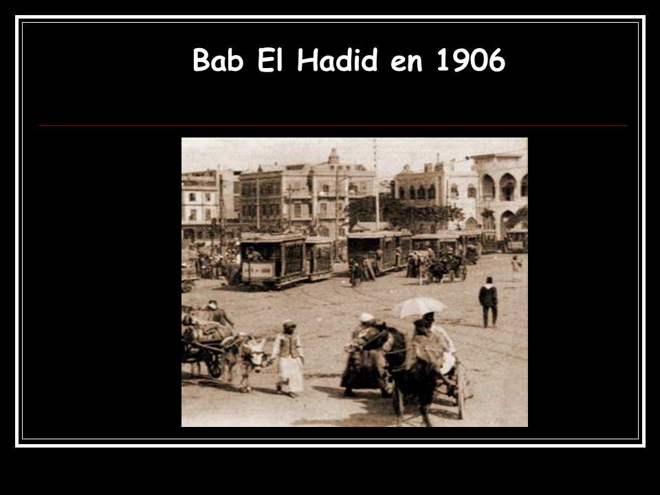 Rue Emad El Din 1930
