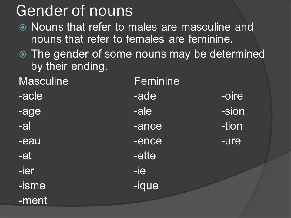 Tout (all, whole, every) The adjective tout precedes the noun and the definite article.