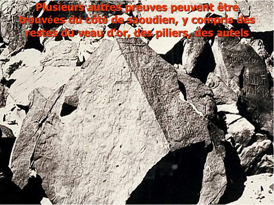 Plusieurs autres preuves peuvent être trouv é es du côt é de saoudien, y compris des restes du veau d'or, des piliers, des autels