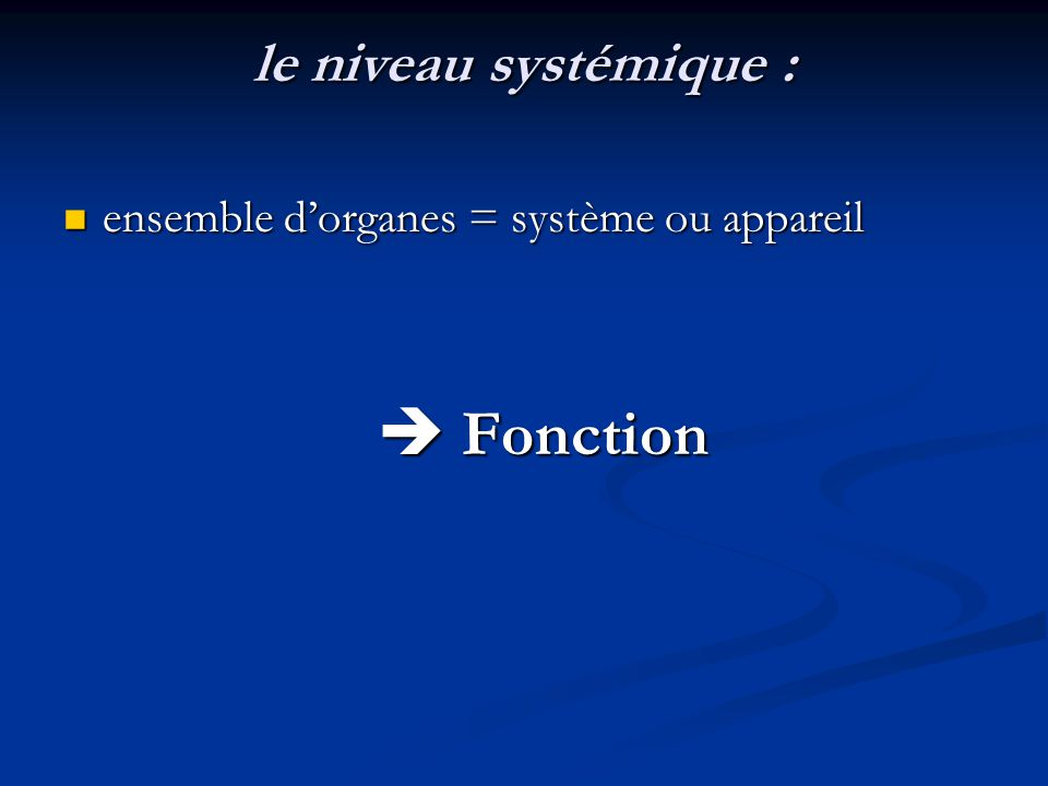 Ex: Régulation de la température centrale