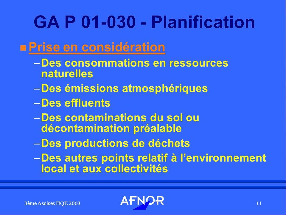 3ème Assises HQE 200311 GA P 01-030 - Planification n Prise en considération –Des consommations en ressources naturelles –Des émissions atmosphériques