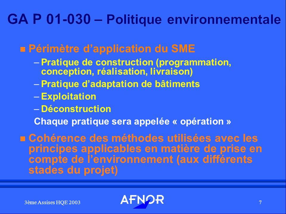 3ème Assises HQE 20037 GA P 01-030 – Politique environnementale n Périmètre dapplication du SME –Pratique de construction (programmation, conception,