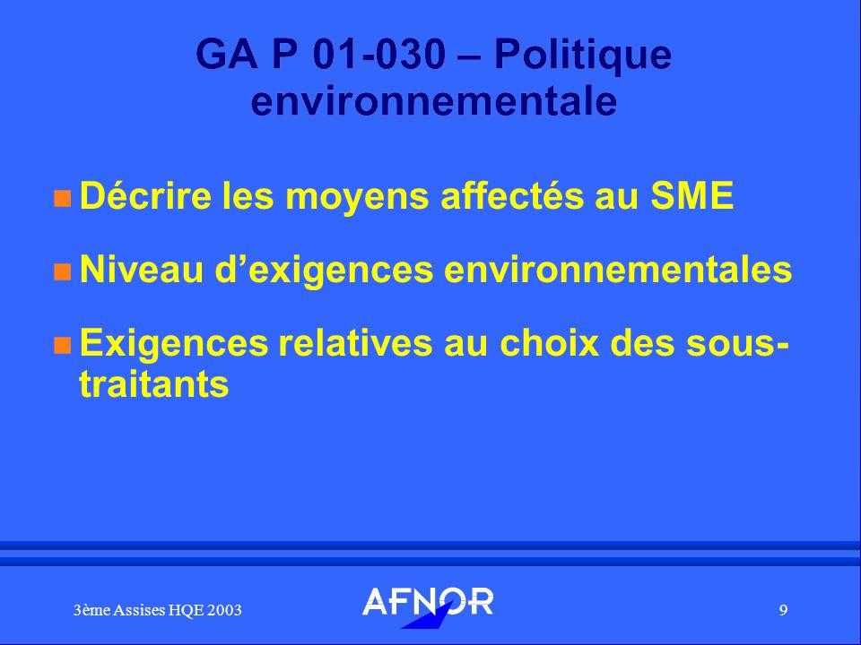 3ème Assises HQE 20039 GA P 01-030 – Politique environnementale n Décrire les moyens affectés au SME n Niveau dexigences environnementales n Exigences