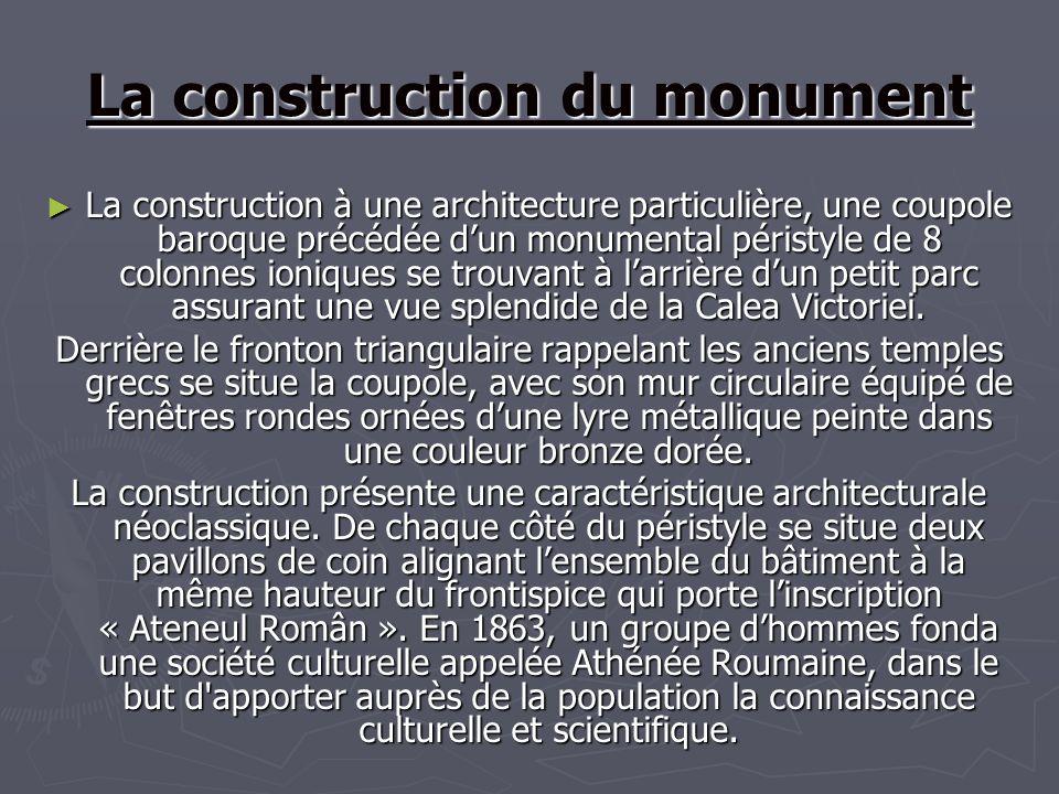 Le bâtiment est précédé dun péristyle supportant 8 colonnes ioniques.