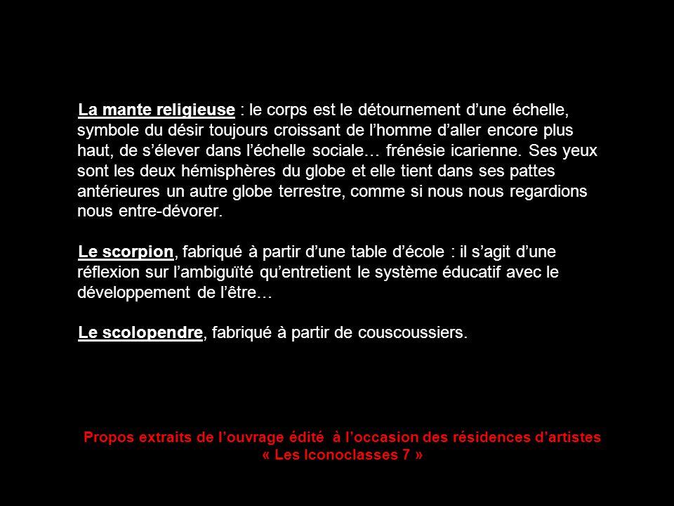 « Suspens 1 »