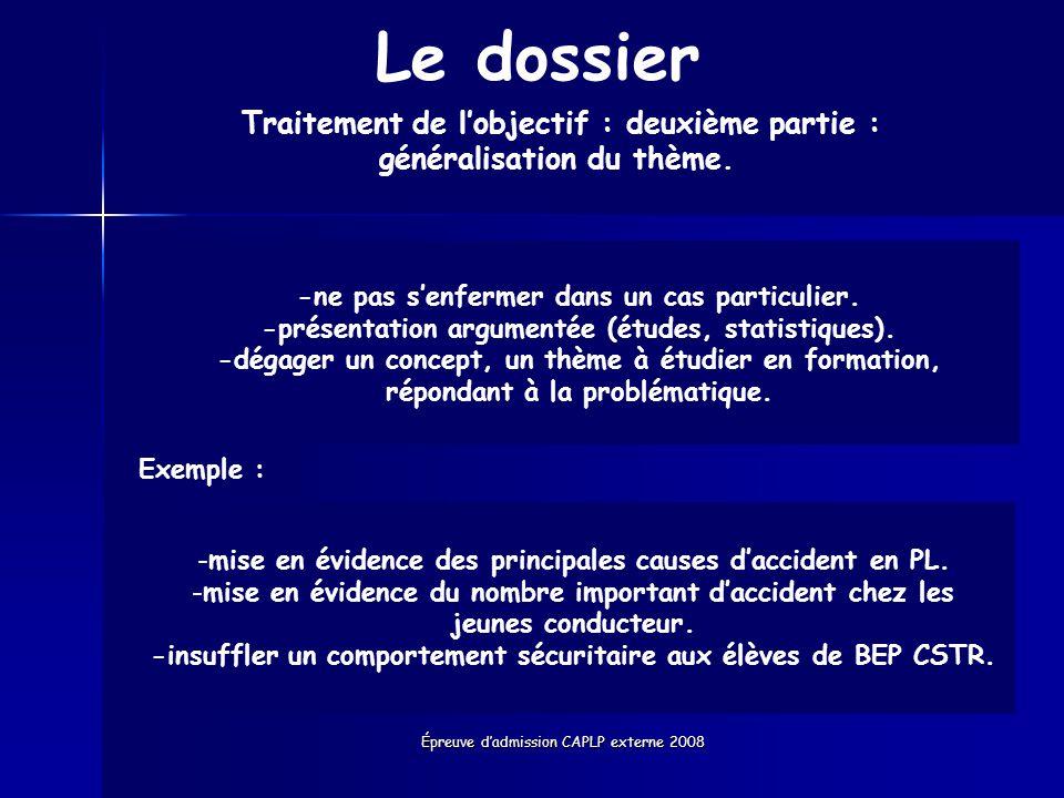 Épreuve dadmission CAPLP externe 2008 Le dossier Traitement de lobjectif : deuxième partie : généralisation du thème. -mise en évidence des principale