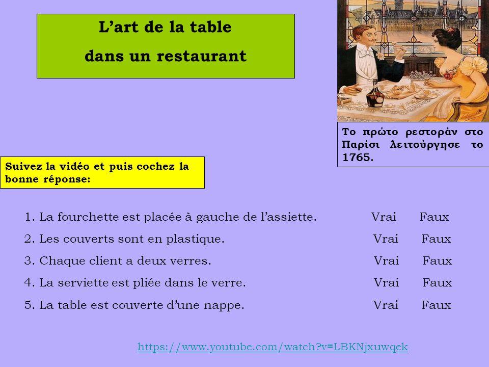 Lart de la table dans un restaurant 1. La fourchette est placée à gauche de lassiette. Vrai Faux 2. Les couverts sont en plastique. Vrai Faux 3. Chaqu