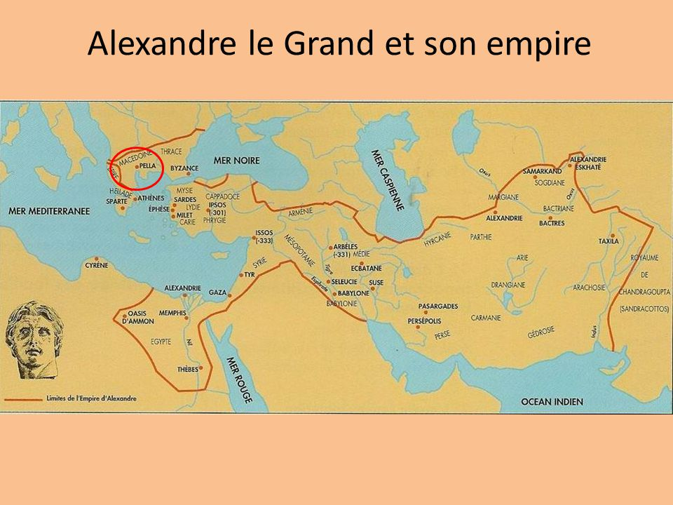 Alexandre le Grand et son empire