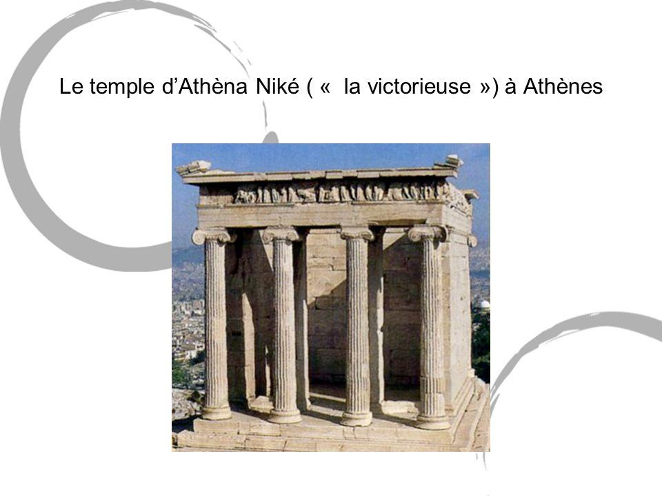 Le temple dAthèna Niké ( « la victorieuse ») à Athènes